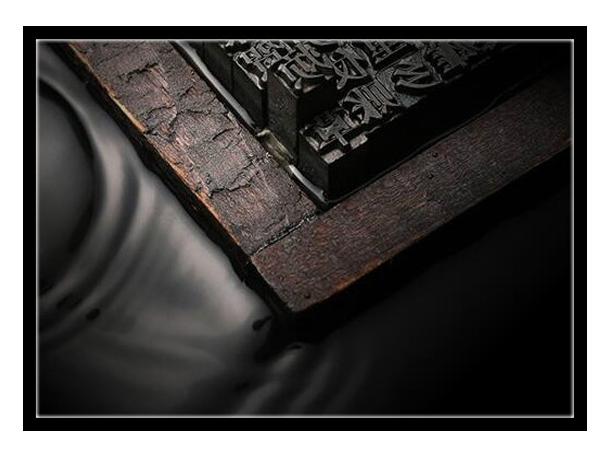 油墨用碳黑