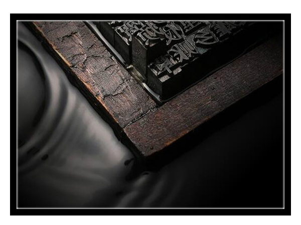 油墨用碳黑成功案例